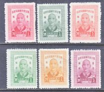 TAIWAN  29-34    ** - 1888 Chinese Provincie