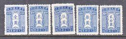 TAIWAN  J 1-5    * - 1888 Chinese Province