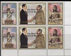 FUJEIRA 1972 Nixon Mao Tse Tung Buddha OVPT:USSR CORNER 6-BLOCK  [Aufdruck,surimprimé,sobreimpreso,soprastampato,opdruk] - Buddismo