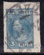 Russie 1929-1932 N° Y&T :  439 Obl. - Oblitérés