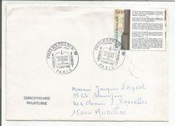 OBLITERATION PHILEXFRANCE 89 - Commemorative Postmarks