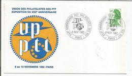 OBLITERATION 30 ANS PHILATELISTES DES PTT PARIS 1982 - Commemorative Postmarks