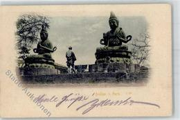 51712684 - Nara - Giappone