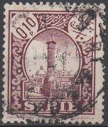SYRIE  N°217__ OBL VOIR SCAN - Syrie (1919-1945)