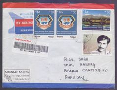 Scouting, NEPAL Scouts Diamond Jubilee, Lake, Politician, Postal History Cover Registered From Kathmandu, Used 2015 - Covers & Documents