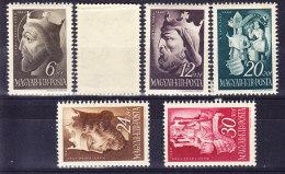 HONGRIE YT  606/11, 607 PLI ** MNH   (7B181) - Ungheria