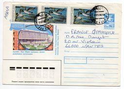 URSS--1990--Lettre Avec Entier Postal + Complément Timbres Oiseaux(canards) De Moscou Pour Nantes (France) - Covers & Documents