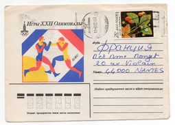 URSS--1982--Lettre Avec Timbre Fraisier Illustrée Sports( Boxe-JO Logo Los Angeles) De Moscou Pour Nantes (France) - Covers & Documents