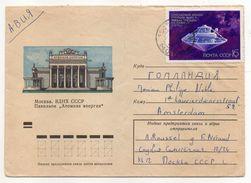 URSS--1982--Lettre Avec Timbres (module Station Espace) Illustrée  De Moscou Pour Amsterdam (Pays-Bas) - Covers & Documents