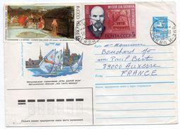 URSS--1986--Lettre Avec Entier Postal Beaux Timbres Illustrée (planche à Voile) De Moscou Pour Auxerre (France) - Lettres & Documents
