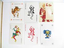UN LOT N° 43 DE 6 JOKERS TOUS DIFFERENTS - Kartenspiele (traditionell)
