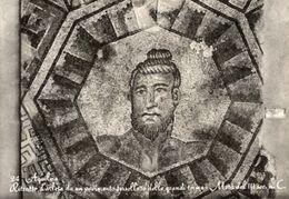 Aquileia - Cartolina RITRATTO D'ATLETA DA PAVIMENTO TESSELLATO GRANDI TERME (Metà Del III Sec. A. C.) - PERFETTA N77 - Udine