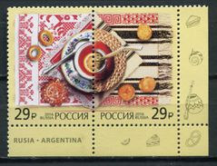 Russia 2016 Rusia / Joint Issue Argentina Tea Tradition MNH Emision Conjunta Tradicion Del Té / Cu4825  40 - Emisiones Comunes