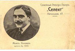 CPA N°6978 - A IDENTIFIER ET A TRADUIRE ? MERCI - SUREMENT ARTISTE DE THEATRE ? - Russie