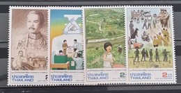 Thailand, 1992, Mi: 1480/83 (MNH) - Hunde