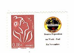Lamouche 0.86 € Brun Personnalisé Adhésif Petit Logo YT 3969Aa . Voir Le Scan . Cote YT : 17 € , Maury N° 60 : 15 € - Personalized Stamps