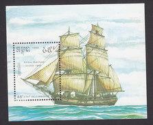 Cambodia, Scott #1087, Mint Hinged, Ships, Issued 1990 - Cambodia