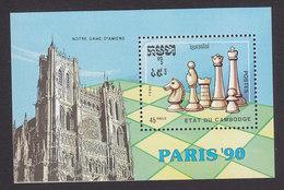 Cambodia, Scott #1098, Mint Hinged, Chess, Issued 1990 - Cambodge