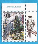 1999  2910-11 EUROPA CEPT FLORA FAUNA NATURA WWF  JUGOSLAVIJA JUGOSLAWIEN    MNH - W.W.F.