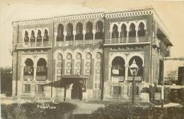 INDE. Abbaye Raju Madras - India
