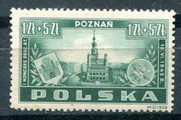 POLOGNE - Y&T 447* (20% De La Cote) - 1944-.... República