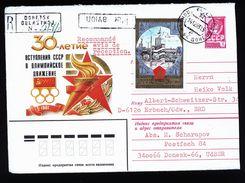 A4822) Olympia 1980 Goldener Ring 1Rbl Auf R-Brief 1983 - Sommer 1980: Moskau
