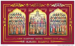 Belarus 2014 Mih. 995/97 (Bl.109) Triptych Icon MNH ** - Belarus