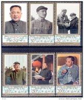 1998 Cina, Anniversario Morte Den Xiaoping,  Serie Completa Nuova (**) - Neufs