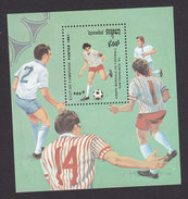 Cambodia, Scott #1125, Mint Hinged, Soccer, Issued 1991 - Cambodja