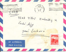 Syria Air Mail Cover Sent To Czechoslovakia 1-7-1982 Single Franked - Syria