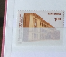 India 1985 Sg 1154  150th Medical College Madras Mlh - Inde
