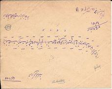 IRAN RARE ENVELOPPE CIRCULEE 1923 SENNEH PERSE AVEC TIMBRE SURCHARGE - Iran