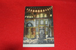 Turkey Turkiye Constantinople Stamboul Istanbul Mosquee Soulemanié Interieur NV - Turquie