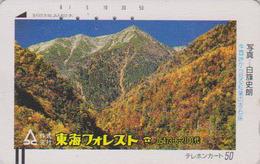 Télécarte Ancienne Japon / 110-10604 - Paysage De Montagne - Mountain Landscape Japan Front Bar Phonecard / B - Gebirgslandschaften