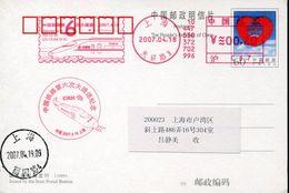 24197 China, Red Meter Freistempel Ema,  2007  TGV Train CRH, - Trains