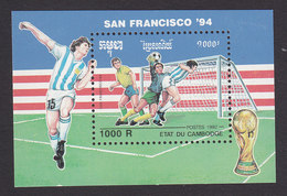 Cambodia, Scott #1208, Mint Hinged, Soccer, Issued 1992 - Cambodia