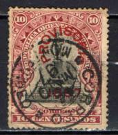URUGUAY - 1897 - STATUA CON SOVRASTAMPA - OVERPRINTED - USATO - Uruguay