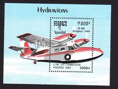 Cambodia, Scott #1252, Mint Hinged, Planes, Issued 1992 - Cambodja