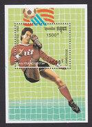 Cambodia, Scott #1305, Mint Hinged, Soccer, Issued 1993 - Cambodia