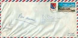 1973 Lettre Avion Pour Les USA    Assemblée Nationale 100 Fr - Côte D'Ivoire (1960-...)