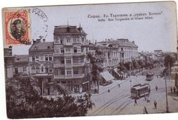 Sofia - Rue Targovska Et Grand-hôtel - Tramway - Cachet Kirdjali - 2 Scans - Bulgarien