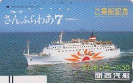 RARE Télécarte Ancienne Japon / 330-7309 - BATEAU FERRY SHIP BLUE HIGHWAY LINE - Japan Front Bar Phonecard / B - 1012 - Schiffe