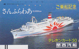 Télécarte Ancienne Japon / 330-7308 - BATEAU FERRY SHIP BLUE HIGHWAY  2 NOTCHES  Japan Front Bar Phonecard / TELECA 1013 - Schiffe