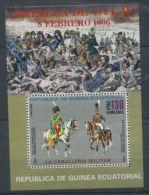 Guinée Equatoriale Bataille D'Eylau Napoléon MNH - Napoleón