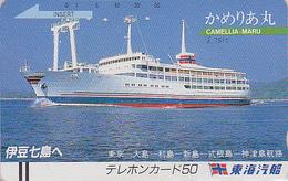 Télécarte Ancienne Japon / 110-18478 - BATEAU / Série Drapeau CAMELIA MARU - SHIP Japan Front Bar Phonecard / B - 1014 - Schiffe