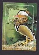 Cambodia, Scott #1311, Mint Hinged, Ducks, Issued 1993 - Cambodge