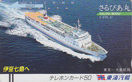 TC Ancienne Japon / 110-18480 - BATEAU SALVIA MARU / Série Drapeau - SHIP Japan Front Bar Phonecard / A - SCHIFF - 1016 - Schiffe