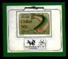 CISKEI, 1987, Mint Never Hinged Stamps , MI 156, Trout Hatcheries, Block4 - Ciskei