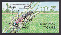 Cambodia, Scott #1322, Mint Hinged, Insects, Issued 1993 - Cambodia