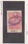 Rosario Argentina 1910 1P  Red Hooker Prostitute Tax Stamp Used  Oval Sana Cancellation - Used Stamps